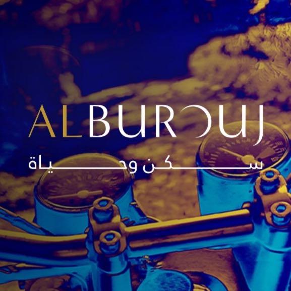 Al Burouj